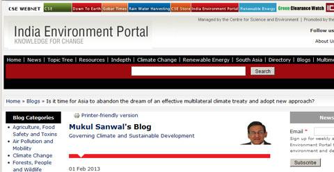 Indian-Envr-Portal