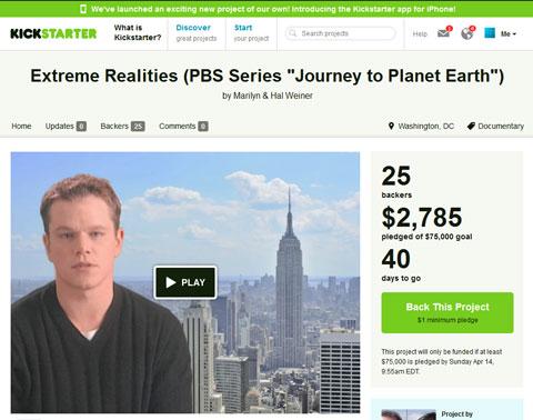 Kickstarter-Journey