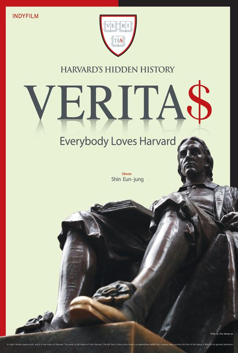 Verita$-Everybody-Loves-Har