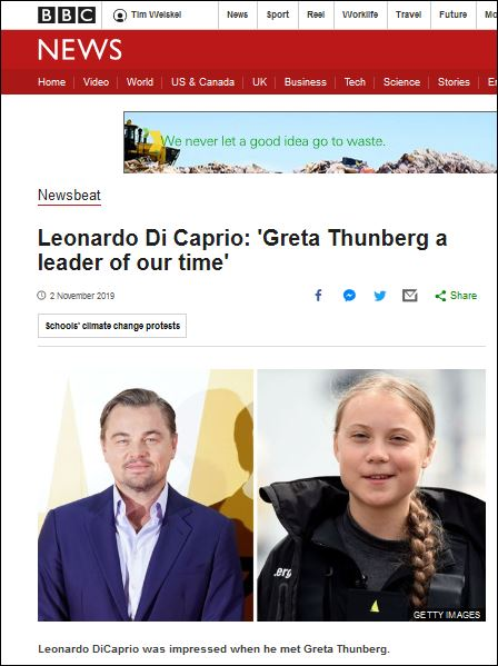 Greta-diCaprio