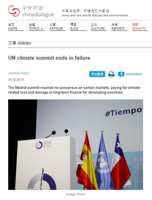 UN-climate-China