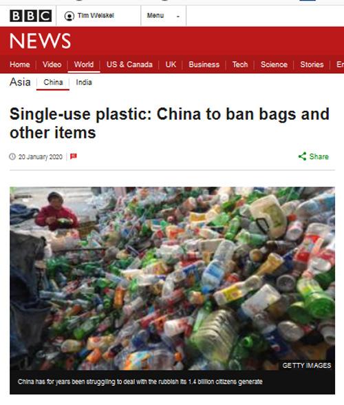 China-plastic