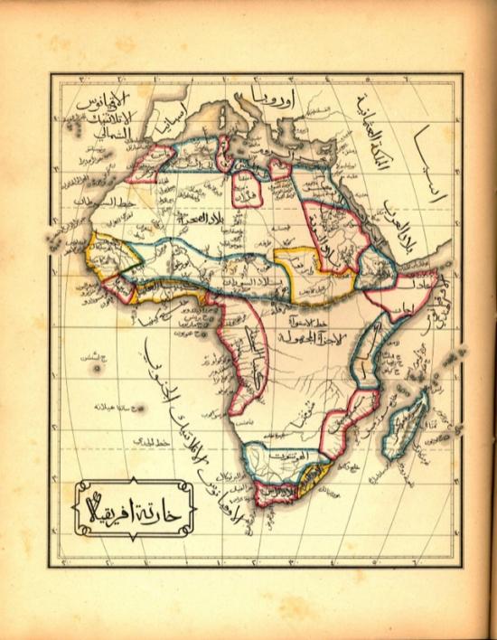 Africa-in-Arabic
